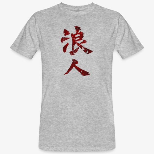 RONIN KANJI USE - T-shirt bio Homme
