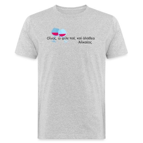 Alceo - T-shirt ecologica da uomo