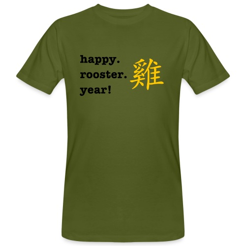 happy rooster year - Men's Organic T-Shirt