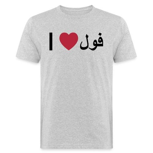I heart Fool - Men's Organic T-Shirt