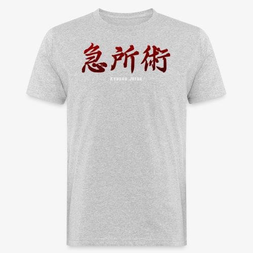KYUSHO JUTSU version kanji rouge - T-shirt bio Homme