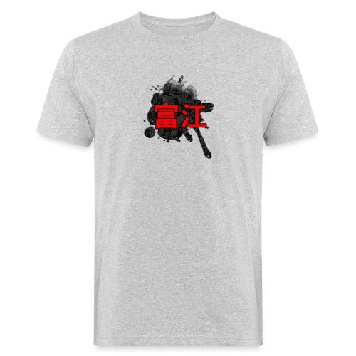 junji ito - T-shirt ecologica da uomo