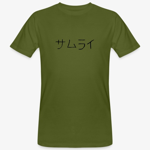 SAMURAI. - T-shirt bio Homme