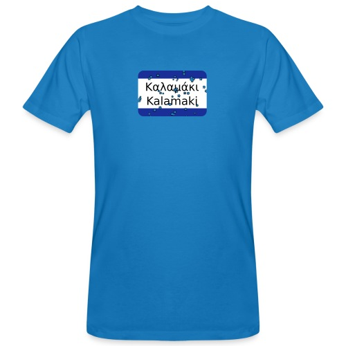 mg kalamaki - Männer Bio-T-Shirt