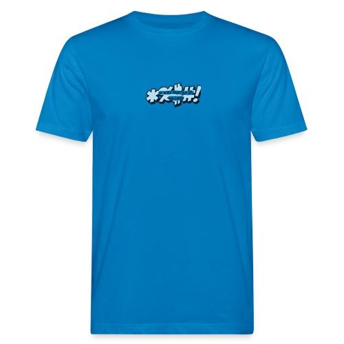 od_jutra_przestaje_być_wulgarny - Ekologiczna koszulka męska