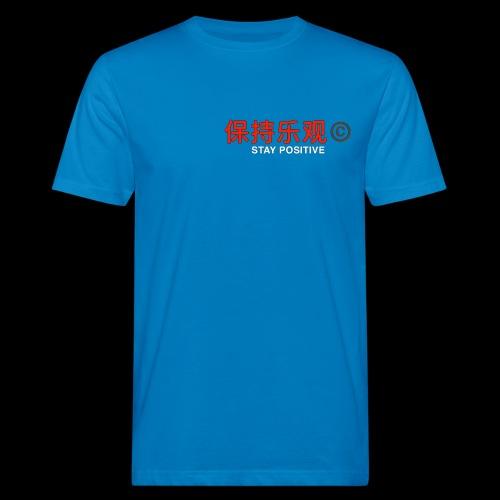 Stay Positive - Men's Organic T-Shirt