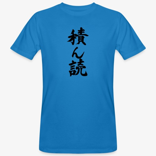 Tsundoku Kalligrafie - Männer Bio-T-Shirt