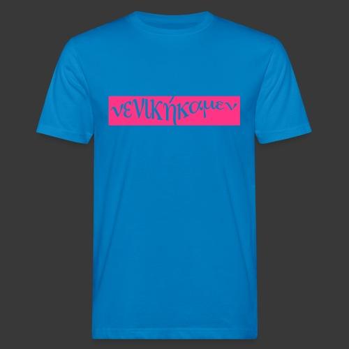 n - Mannen Bio-T-shirt