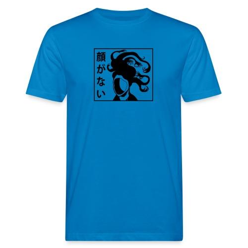 Sans Visage Futakuchi Onna - T-shirt bio Homme