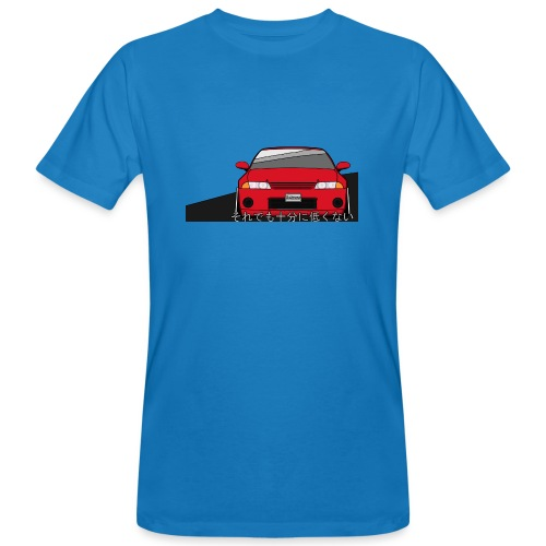 Skyline - Men's Organic T-Shirt