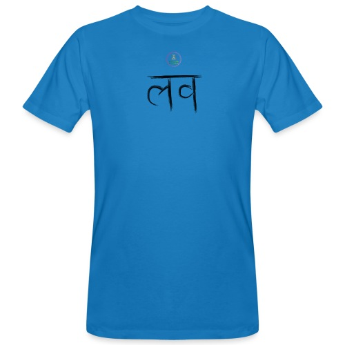 LOve SansKrit Black - T-shirt bio Homme