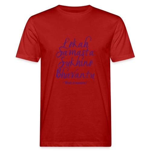 LOKAH SAMASTA - T-shirt ecologica da uomo