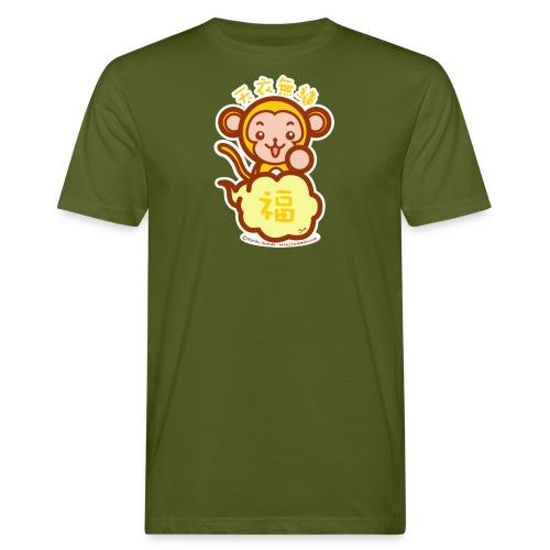 Lucky Monkey - Men's Organic T-Shirt