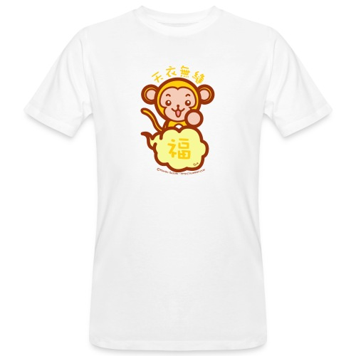 Lucky Monkey - Men's Organic T-Shirt