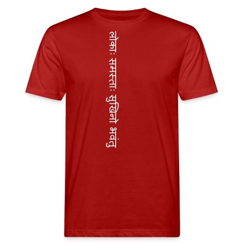 lokah samasta sukhino bhavantu - Männer Bio-T-Shirt