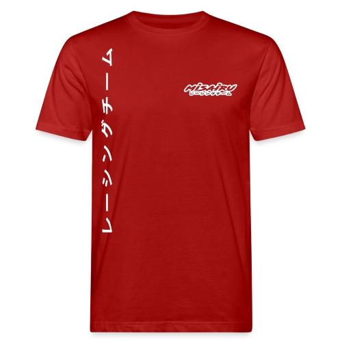 Team Misairu Colour - Men's Organic T-Shirt
