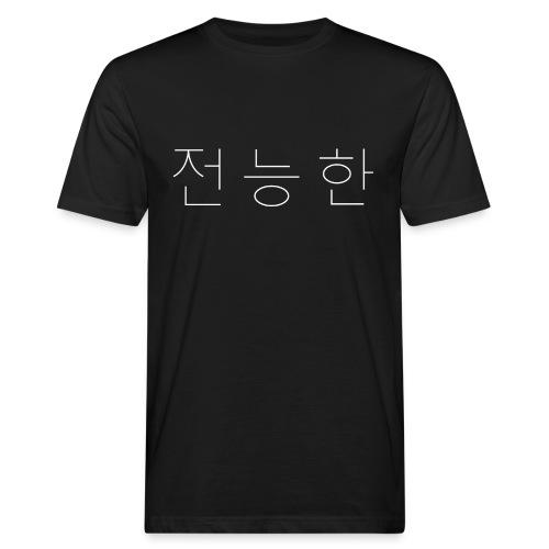 Power - white print - Men's Organic T-Shirt