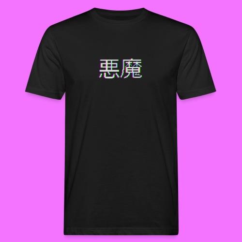 Akuma - Miesten luonnonmukainen t-paita