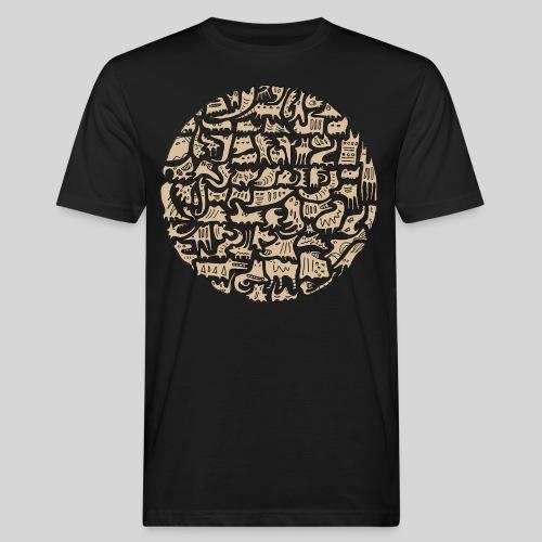 little creatures - Männer Bio-T-Shirt