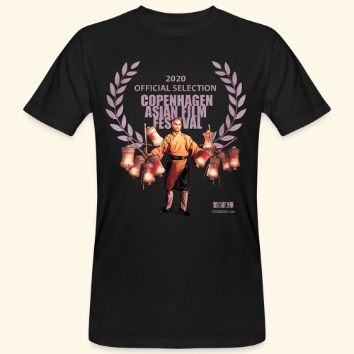 CAFF - Official Item - Shaolin Warrior 4 - Mannen Bio-T-shirt