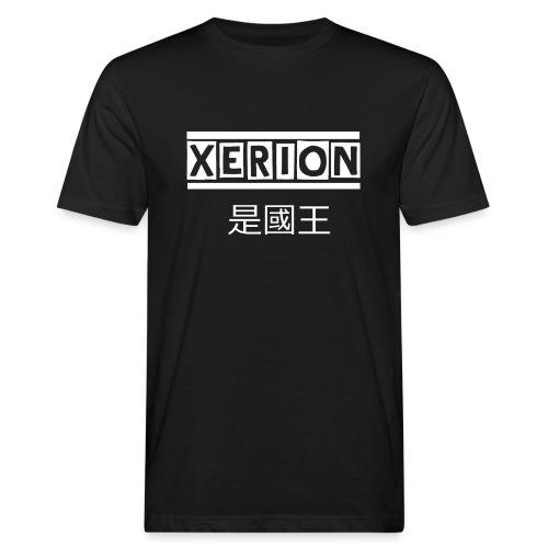 XERION [WHITE] - Männer Bio-T-Shirt
