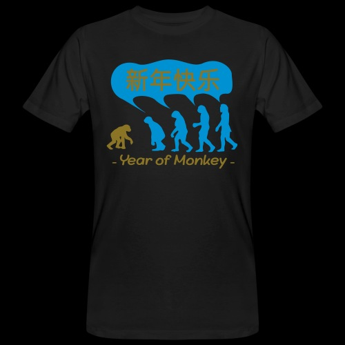 kung hei fat choi monkey - Men's Organic T-Shirt