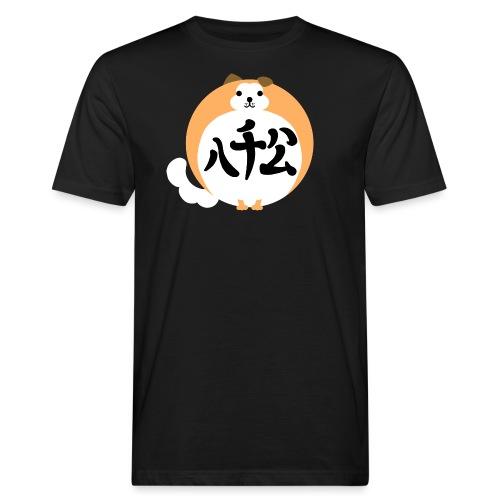 HACHIKO - T-shirt bio Homme