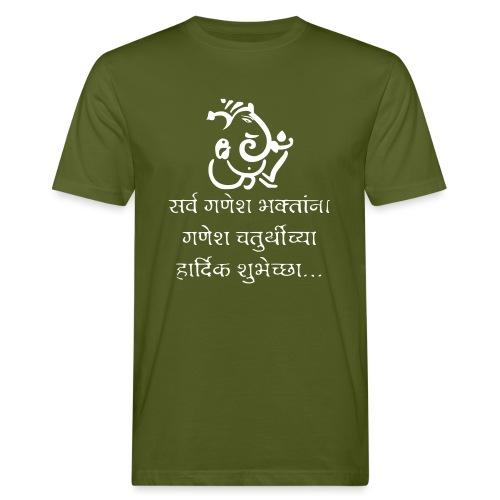 ganesh script - T-shirt bio Homme