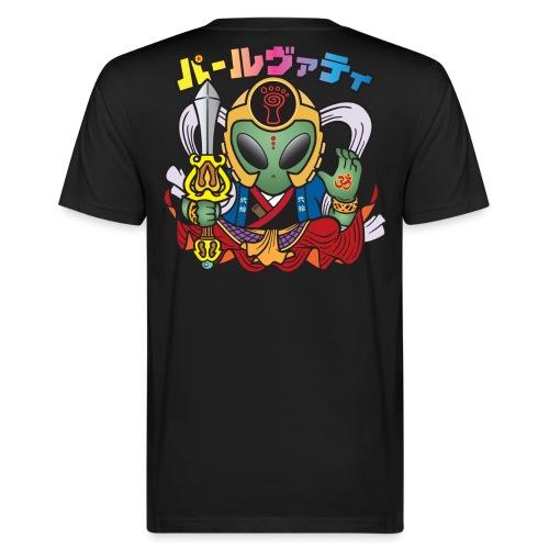 Parvati Man by Catana.jp - Men's Organic T-Shirt