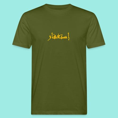 Istighfar Vergebung - Männer Bio-T-Shirt