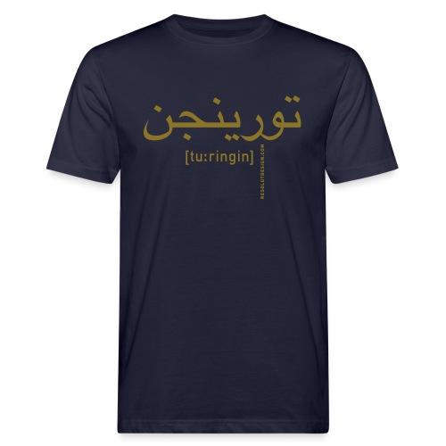 THÜRINGEN - Männer Bio-T-Shirt