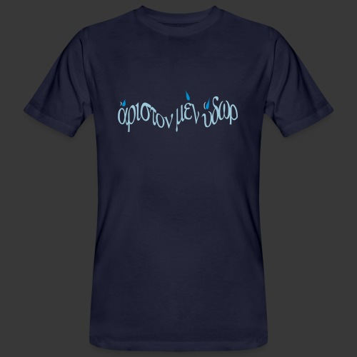 amy - Men's Organic T-Shirt