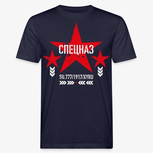 235 SPETSNAZ Спецназ Russland Stern Russisch - Männer Bio-T-Shirt