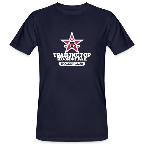 Transistor Logo ab 2012 13 cyrillisch 3c - Männer Bio-T-Shirt