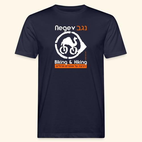 Mountainbike- und Wander T-Shirt Negev/ Israel 2 - Männer Bio-T-Shirt