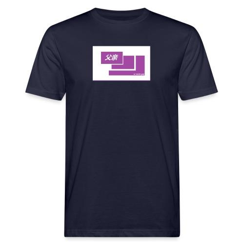 thoughtful mom gay design box logo - Miesten luonnonmukainen t-paita