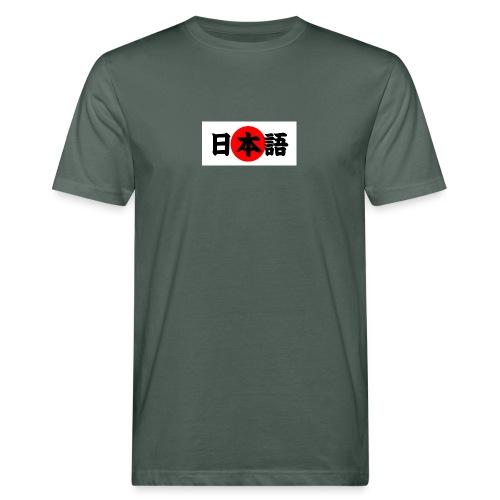 japanese - Miesten luonnonmukainen t-paita