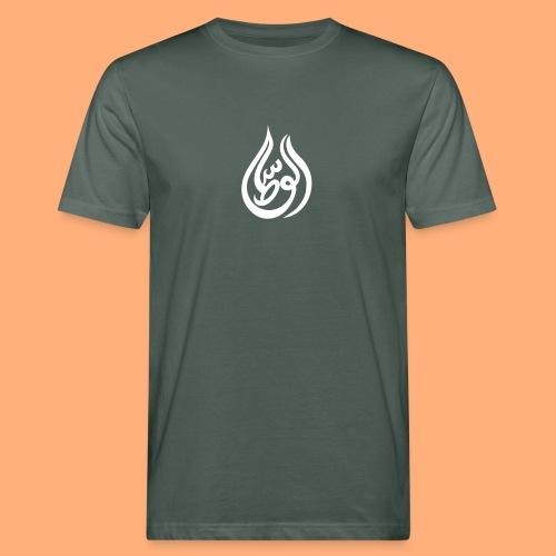 allah - T-shirt bio Homme