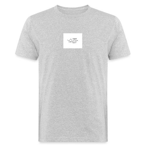 I_LOVE_DUBSTEP - Camiseta ecológica hombre
