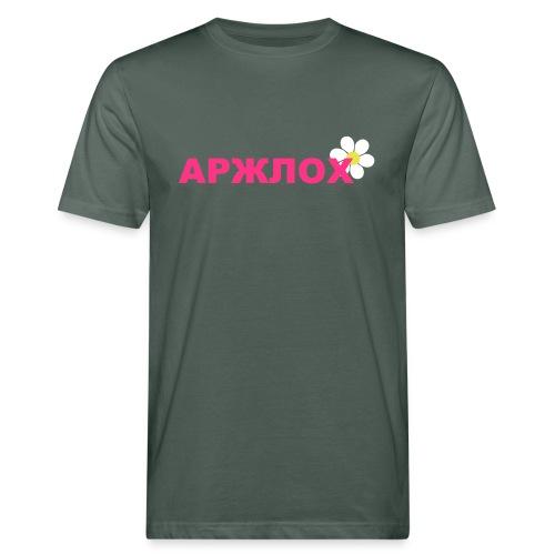 arschloch_russisch - Männer Bio-T-Shirt