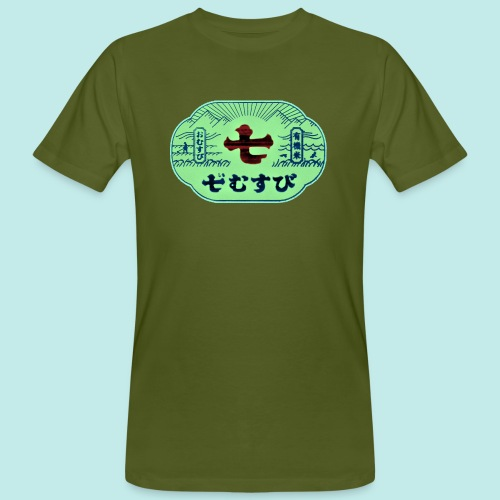 CHINESE SIGN DEF REDB - T-shirt bio Homme