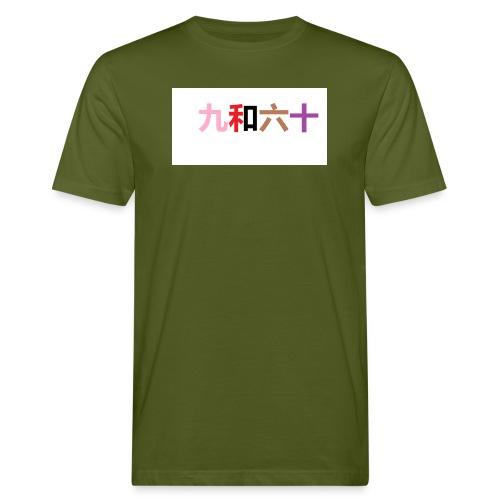 het teken der vriendschap - Mannen Bio-T-shirt