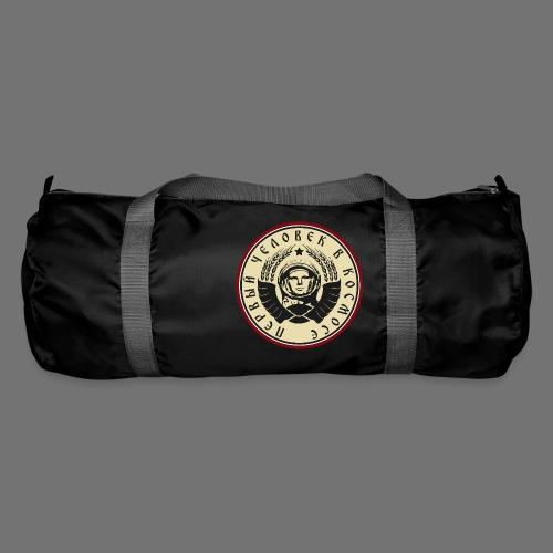 Cosmonaut 4c - Duffel Bag