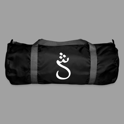 Weißes Logo - Sporttasche