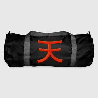 Sky, red-orange - Duffel Bag