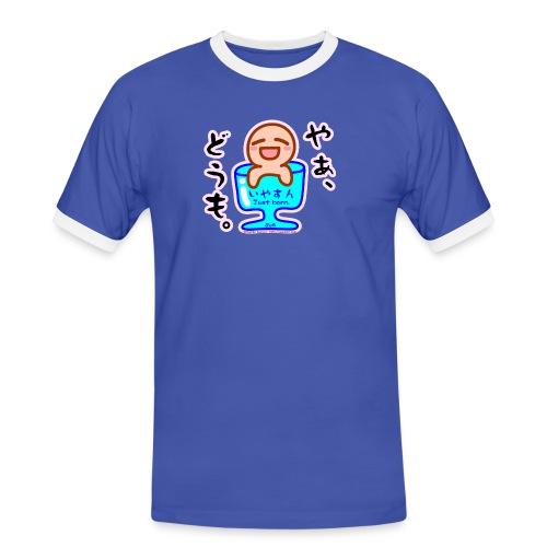 Iyasun - Men's Ringer Shirt