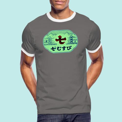 CHINESE SIGN DEF REDB - T-shirt contrasté Homme
