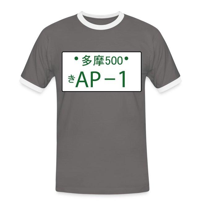 License plate AP1-01