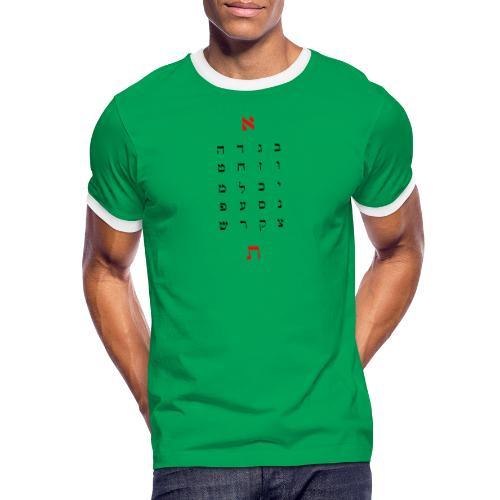 Hebrew alphabet (alephbet) - Camiseta contraste hombre