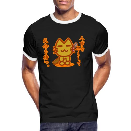 Samurai Cat - Men's Ringer Shirt